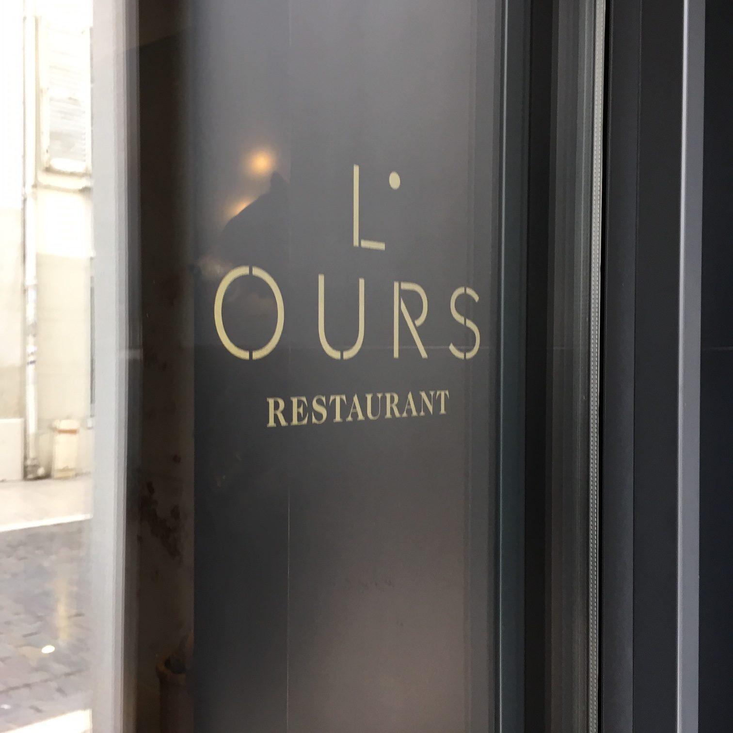 fouinzanardi -  loursrestaurant4_fouinzanardi