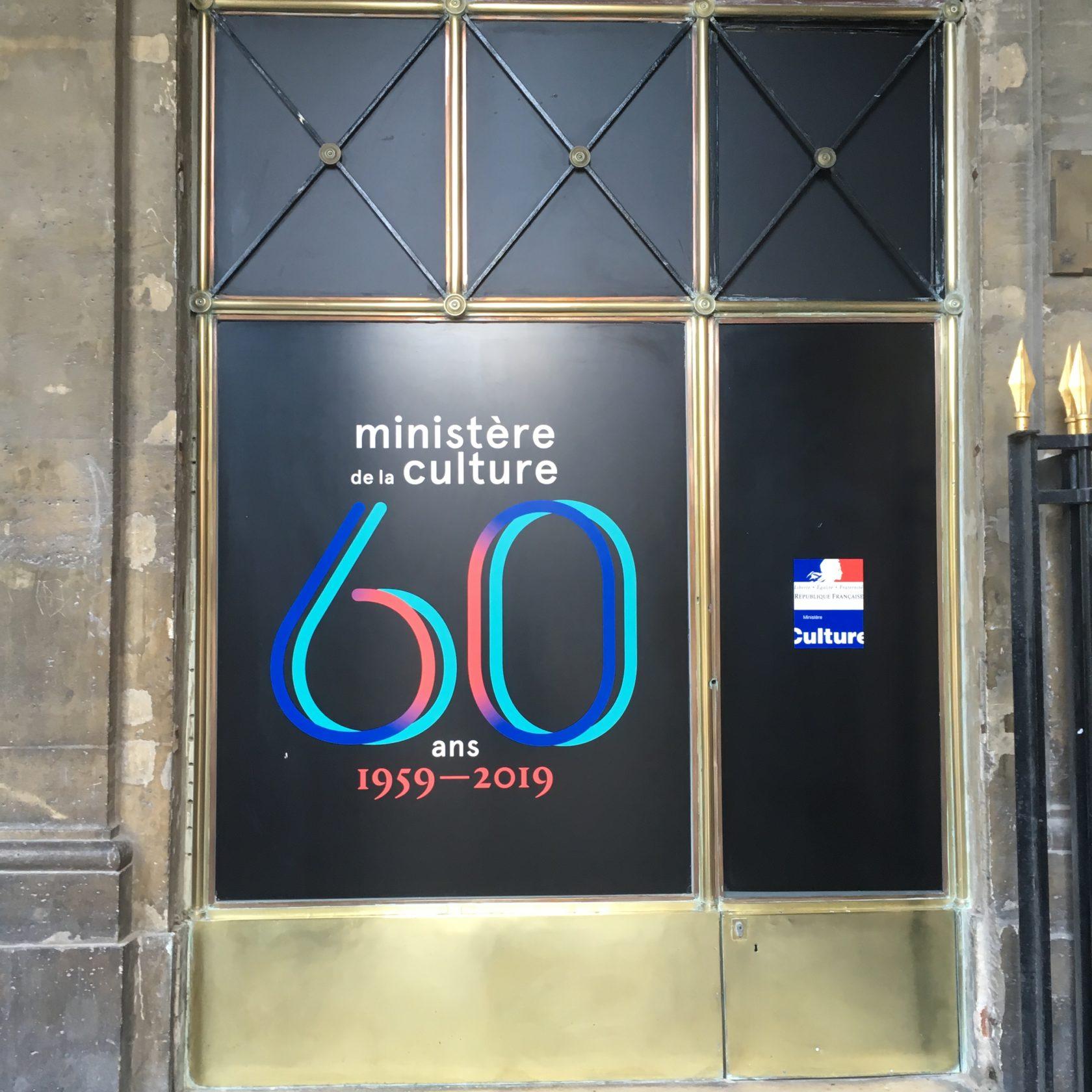 fouinzanardi -  ministeredelaculture_60ans_2
